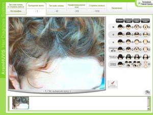 ARAMO-hairxp_new_5
